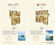 合肥万达文化旅游城3室2厅2卫110--122平方米户型图