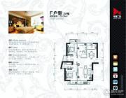 中港广场3室2厅2卫134平方米户型图