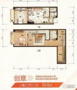 UP生活2室2厅2卫50平方米户型图