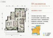万科金色悦城3室1厅2卫110平方米户型图