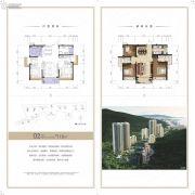 恒荣・城市溪谷3室2厅2卫115平方米户型图