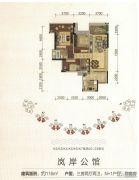 雅居乐小院流溪3室2厅2卫116平方米户型图