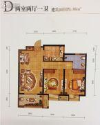 华润二十四城2室2厅1卫86平方米户型图