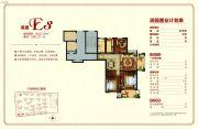 润园小区3室2厅1卫112平方米户型图
