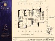 恒大龙江翡翠4室2厅2卫138平方米户型图