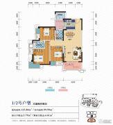 大川滨水城3室2厅2卫99平方米户型图