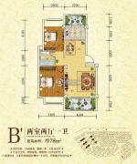 万恒・星河湾2室2厅1卫78平方米户型图