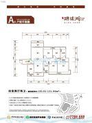 幸福家园・�h珑湖4室2厅2卫130--131平方米户型图