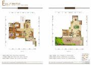 华润国际社区4室3厅3卫0平方米户型图
