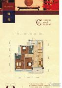 碧园・大城小院3室2厅2卫94平方米户型图