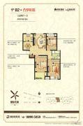 绿地商务城3室2厅1卫108平方米户型图