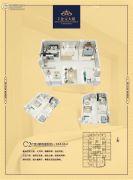 恒生・金元大厦1室1厅1卫144平方米户型图