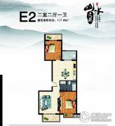 华信山水文苑2室1厅1卫117平方米户型图