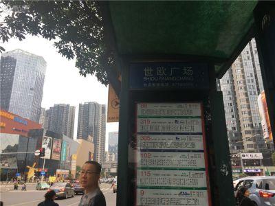 首开融侨・尚东区