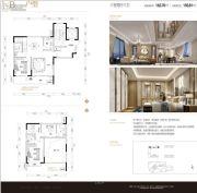 领御・一方中心3室2厅3卫162--193平方米户型图