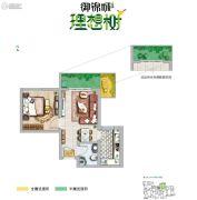 御锦城1室2厅1卫46--41平方米户型图