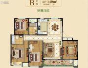 中梁香缇公馆4室2厅2卫140平方米户型图