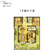 米兰印象3室2厅1卫99平方米户型图