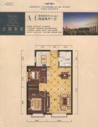 公园柒�2室2厅1卫81平方米户型图