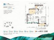 佳兆业御金山三期2室2厅1卫98平方米户型图