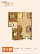 天保・凌云城2室2厅1卫0平方米户型图