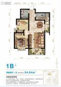 希尔国际公馆2室2厅1卫94平方米户型图