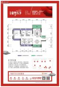 童梦天下3室2厅2卫88平方米户型图