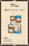 天润万象城3室2厅1卫105平方米户型图