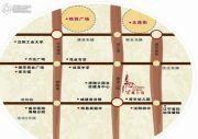 志城公馆交通图
