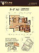 南宁恒大华府3室2厅2卫125平方米户型图