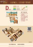 万景城3室2厅2卫116平方米户型图