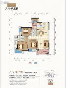 大川滨水城3室2厅2卫100平方米户型图