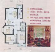 瑜芳园3室2厅1卫124平方米户型图