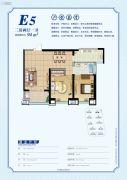 秀逸苏杭东苑2室2厅1卫93--94平方米户型图