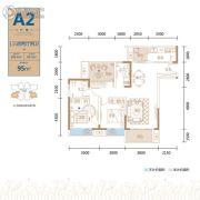 金茂国际生态新城3室2厅2卫106平方米户型图