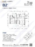 华润海湾中心・九里4室2厅2卫136平方米户型图