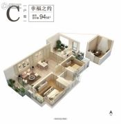 华丽家族太湖汇景3室2厅1卫94平方米户型图
