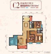 金开御景4室2厅2卫139平方米户型图