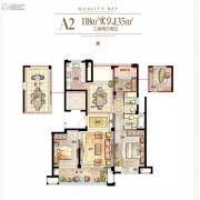 融创东投悦湾3室2厅2卫118平方米户型图