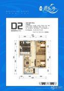 鑫燕水湾2室1厅1卫58平方米户型图