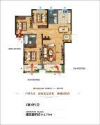 常绿大阅城3室2厅2卫112平方米户型图