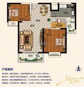 佳田未来城2室2厅1卫89平方米户型图