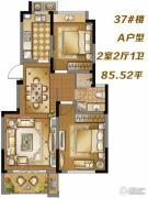 滨江丽都桥语2室2厅1卫85平方米户型图