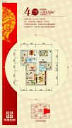 东成中心3室2厅2卫116平方米户型图