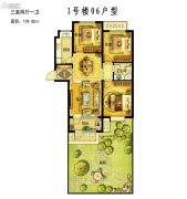 米兰印象3室2厅1卫109平方米户型图