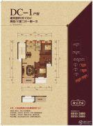 金义华府3室2厅1卫100平方米户型图