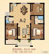 丹丘苑3室2厅2卫116平方米户型图