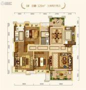 中建・宜昌之星3室2厅2卫126平方米户型图
