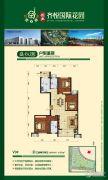 创业・齐悦花园3室2厅2卫147平方米户型图