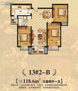 大正翡翠城3室2厅1卫118平方米户型图